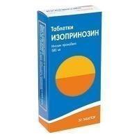 Изопринозин таблетки 500 мг, 30 шт.