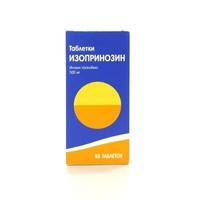 Изопринозин таблетки 500 мг, 50 шт.