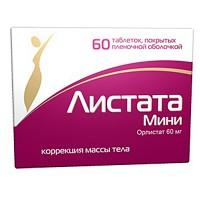Листата мини таблетки 60 мг, 60 шт.