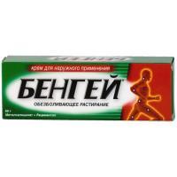 Бенгей крем д/нар. прим. туба 50г