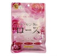 Japan Gals курс масок для лица натуральные с экстрактом розы 7 шт.