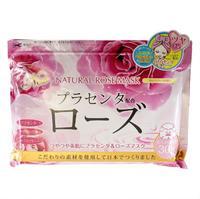 Japan Gals курс натуральных масок для лица с экстрактом розы 30 шт.