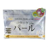Japan Gals курс натуральных масок для лица с экстрактом жемчуга 30 шт.