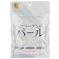 Japan Gals Курс натуральных масок для лица с экстрактом жемчуга 7 шт.