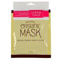 Japan Gals маски для лица органические с экстрактом кокоса 1 шт.