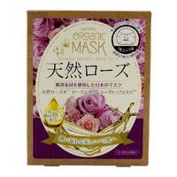 Japan Gals маски для лица органические с экстрактом розы 1 шт.