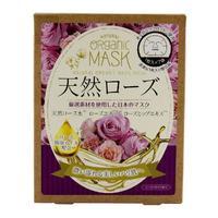 Japan Gals маски для лица органические с экстрактом розы 7 шт.