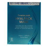 Japan Gals Premium Hyalpack курс масок для лица Суперувлажнение 12 шт.