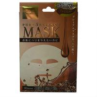 Japan Gals Premium маска для лица c тремя видами плаценты 30 шт.