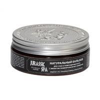 Jurassic SPA Бальзам натуральный для сухих и поврежденных волос банка 300 мл
