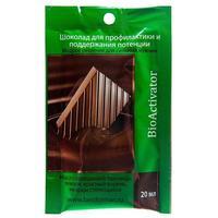 Jurassic SPA Десерт шоколадный Зеленый (для профилактики и поддержания потенции) 20 мл