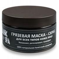 Jurassic SPA Маска-скраб увлажняющая для всех типов кожи лица 300 мл