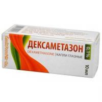 Дексаметазон 0.1% капли глазные 10мл фл.-кап. полим. м