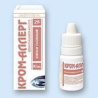 Кром-аллерг капли гл. 2% фл.-капельница 10мл №1