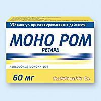 Моно ром ретард (изосорбида мононитрат) капс. пролонг. действ. 60мг №20