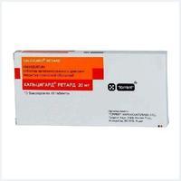 Кальцигард ретард таблетки ретард 20 мг, 100 шт.