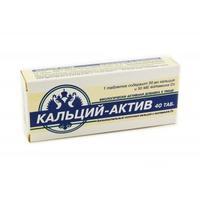 Кальций-актив таблетки, 40 шт.