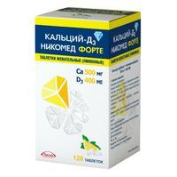 Кальций-Д3 Никомед форте таблетки жевательные лимон 120 шт.