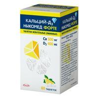 Кальций-Д3 Никомед форте таблетки жевательные лимон 60 шт.