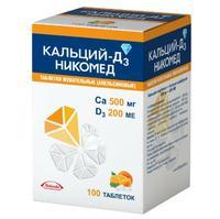 Кальций-Д3 Никомед таблетки жевательные апельсин 100 шт.