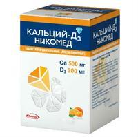 Кальций-Д3 Никомед таблетки жевательные апельсин 120 шт.