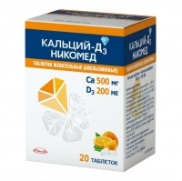 Кальций д3 никомед таб. жеват. 500мг+200ме №20 (апельсин.)