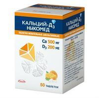 Кальций-Д3 Никомед таблетки жевательные апельсин 50 шт.