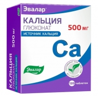 Кальция глюконат таблетки 120 шт.