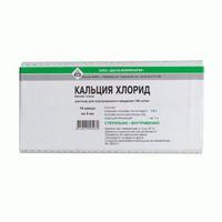 Кальция хлорид ампулы 10% , 5 мл , 10 шт.