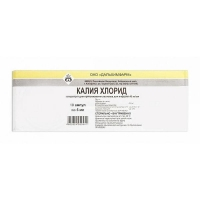 Калия хлорид конц. для р-радля инфузий 40 мг/мл ампулы 5 мл 10 шт. упак.