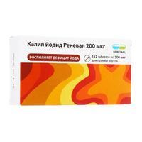 Калия йодид Renewal таблетки 200 мкг 112 шт
