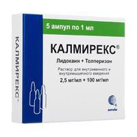 Калмирекс р-р для в/мыш. и в/вен. введ. 2.5 мг/мл+100 мг/мл ампулы 5 шт.