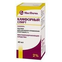 Камфорный спирт р-р д/нар. прим. (спирт.) 2% фл. 40мл