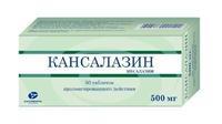 Кансалазин таблетки пролонг. действия 500 мг 50 шт.