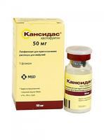 Кансидас флаконы 50 мг, 10 мл