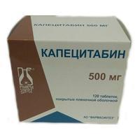 Капецитабин таблетки покрыт.плен.об. 500 мг 120 шт. упак.