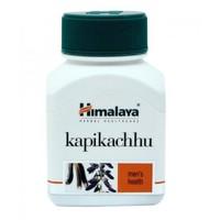 Капикачху / Kapikachhu