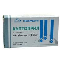 Каптоприл таблетки 50 мг, 40 шт.
