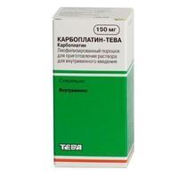 Карбоплатин-Тева лиофилизат для пригот. р-ра для инфузий 150 мг флакон 1 шт.
