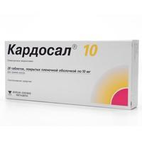 Кардосал 10 таблетки 10 мг, 28 шт.