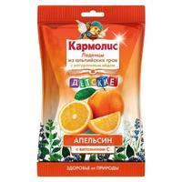 Кармолис леденцы детские с медом , апельсином и витамином С 75 г