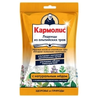 Кармолис леденцы от кашля с медом, 75 г