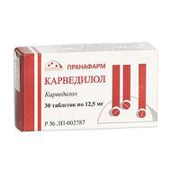 Карведилол таблетки 12,5 мг, 30 шт.