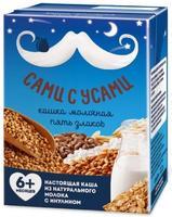 Каша Сами с усами молочная готовая из пяти злаков 6 мес. 200мл упак.