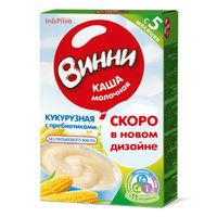 Каша Винни молочная кукурузная с пребиотиком без глютена с кальцием, железом и витаминами 5 мес. 220г упак.