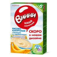 Каша Винни молочная рисово-кукурузная с бананом с пребиотиками без глютена с кальцием, железом и витаминами 6 мес. 220г упак.