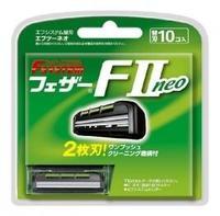Кассеты Feather запасные с двойным лезвием для станка F-System FII Neo 10шт. упак.