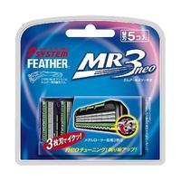 Кассеты Feather запасные с тройным лезвием для станка F-System MR3 Neo 5шт. упак.