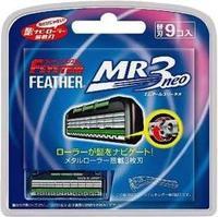 Кассеты Feather запасные с тройным лезвием для станка F-System MR3 Neo 9шт. упак.