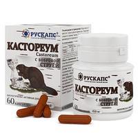 Кастореум капсулы 450 мг, 60 шт.